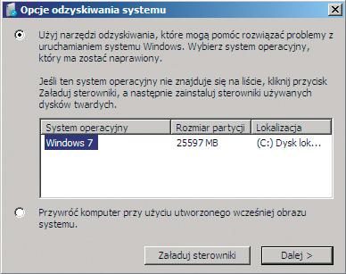 ce4cd41925ab79 Logowanie bez hasła - Software - PC Format
