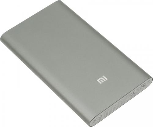 Test Xiaomi 10000 mAh Mi Power Bank Pro