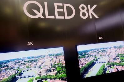 QLED 8K - premiera