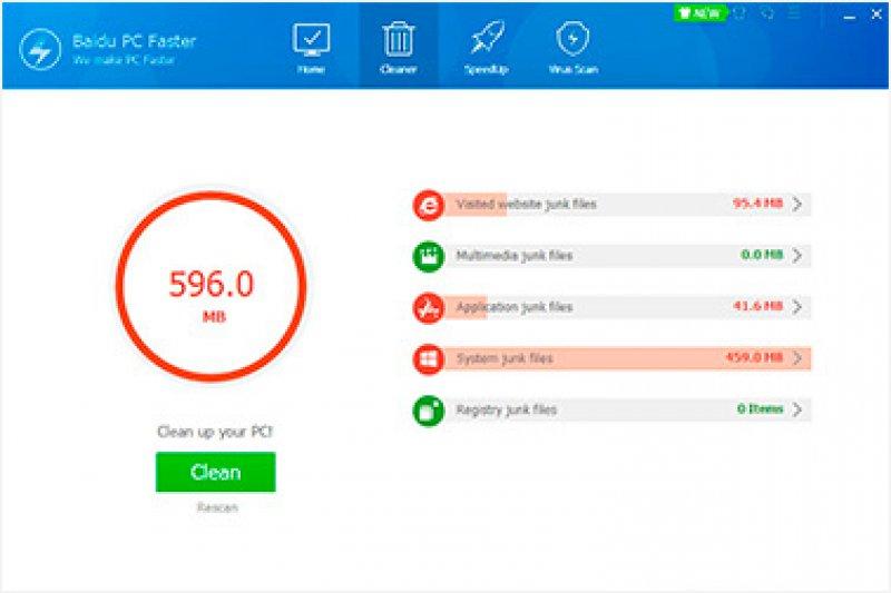 download baidu pc faster 5.0