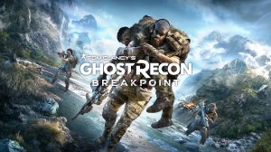Ubisoft zapowiada Tom Clancy's Ghost Recon Breakpoint