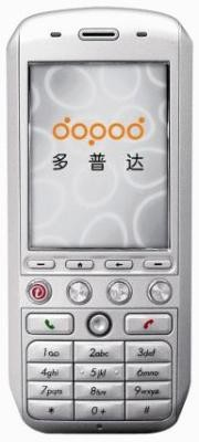 DOPOD 586 (HTC Hurricane)